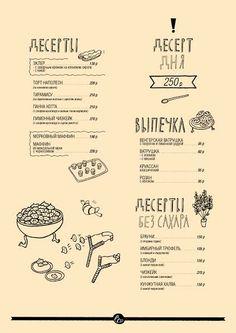 menu cafe | illustration by Nadya Korotaeva