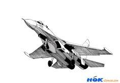 """""""Jet"""" 1997 – Ink on Paper"""