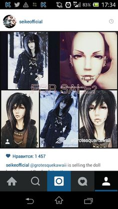 Seike instagram
