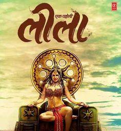 Meri Desi Look - Ek Paheli Leela Mp3 Song