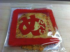 menbei from Hakata