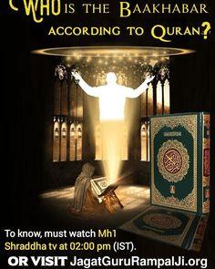 "Read free ebook ""Gyan Ganga"" to know who is Bakhabar mentioned in Quran Sharif Surat furqan 25 ayat"