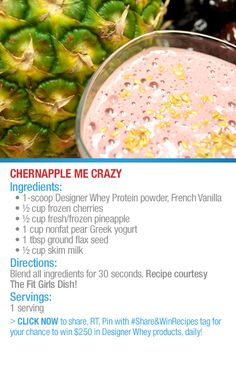 Chernapple Me Crazy Protein Drink  #DesignerWhey  #sharewinrecipes