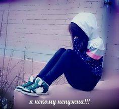 Вика Семёнова
