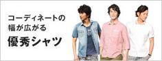 voi.001.co.jp