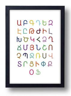 Golreezan - Armenian Alphabet Poster, $20.00 (http://golreezan.com/armenian/armenian-alphabet-poster/)