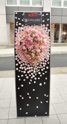 カプセルホテルの画像 | 國安太郎 オートクチュールフラワーアーティスト