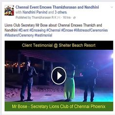 Lions Club Secretary Mr Bose about Chennai Emcees Thamizh and Nandhini ‪#‎Event‬‬ ‪#‎Emceeing‬‬ ‪#‎Chennai‬‬ ‪#‎Emcee‬‬ ‪#‎MistressofCeremonies‬‬‪#‎MasterofCeremony‬‬ ‪#‎testimonial‬‬ https://www.facebook.com/chennaieventcohosts/videos/212298899163219/