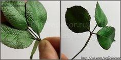 Листики для розы из фоамирана
