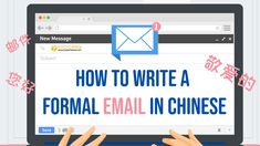 If you are writing an email in Chinese to a business, school, co-worker - literally ANYONE who isn't a close friend - you should use formal language to show the appropriate respect. 🙏  Writing formally in Chinese isn't hard, but you need clear explanations of the different titles and standard phrases to use them correctly. 💡  Our new post breaks down the essential vocabulary and common expressions, with examples to help you compose excellent emails in Chinese. Click through and check it…