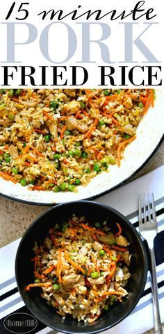 15 minute dinner easy pork fried rice recipe at firsthomelovelife.com
