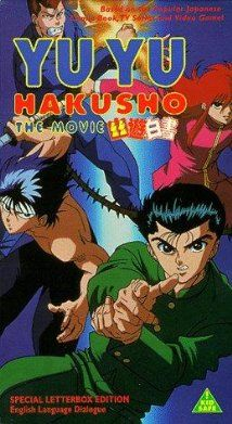 Watch Yu Yu Hakusho Movie 1 English Subbed. While vacationing, Koenma is kidnapped by a pair of demons known as Koashura and Garuga, who demand the possession of Lord Enma's coveted Golden Seal. Botan finds Yusuke Urameshi and . Marvel Logo, Marvel Art, Samurai Champloo, Man Thing Marvel, Marvel Legends Series, Custom Action Figures, Yuyu Hakusho