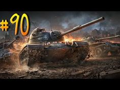 World of Tanks Blitz - прохождение дилетанта №90