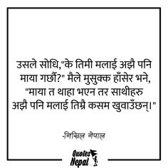 A quote in Nepali Quotes Pinterest Inspirational