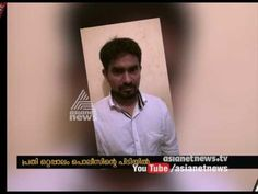 SC Girl rape case accused arrested from Bengaluru airport Click Here To Free Subscribe! ► http://goo.gl/Y4yRZG Website ► http://www.asianetnews.tv Facebook ►...