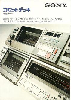 引っ越して来てからやっとプリンタを使えるようにしたので 総合カタログをアップ。 (数台分は割愛) 表紙 上のTC-FX6Cデジックデッキを当時使ってました。  愛機TC-K777 所有機TC-K75 伝助とK88 アクセサリー充実しまくりの古き良き時代でし...