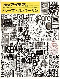 magazine cover by Herb Lubalin (1969)