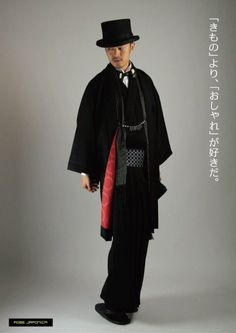 I love kimono! Especially vintage/retro style. I love modern/harajuku. Traditioneller Kimono, Male Kimono, Kimono Style, Japanese Costume, Japanese Kimono, Japanese Style, Traditional Kimono, Traditional Outfits, Kimono Fashion