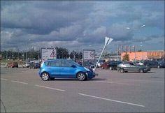 Парковаться это тяжело