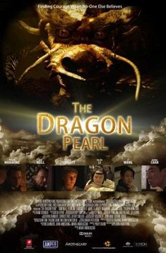 The Dragon Pearl (White) Movie Poster (11 x 17)