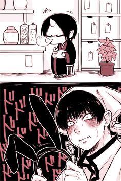 ( Anime : Hoozuki no Reitetsu ) I Love Anime, Me Me Me Anime, Natsume Yuujinchou, Short Comics, Anime Eyes, Haikyuu Anime, Fujoshi, Doujinshi, Funny Cute