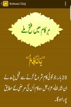 Duaa Islam, Islam Hadith, Allah Islam, Islam Quran, Prayer Verses, Quran Verses, Quran Quotes, Allah Quotes, Islamic Phrases