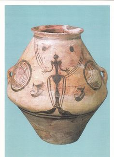 A painted amphora, bearing the image of the Great Goddess – Potnea theron. Republic of Moldova. The first half of the C 1 stage of the Cucuteni – Trypillian (Tripolie) culture, the second quarter of IV millennium B. C. The site of Sofia VIII – «La Moina». The Village of Sofia, the Drochia region. Archeological research by V. M. Bikbaev, 1988. Clay. The height is 35,7 cm.