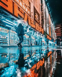Photographer Jun Yamamoto captures the essence of Japan's megacities at nighttime. More photography inspiration via Photogrist Urban Photography, Street Photography, Landscape Photography, Tokyo Ville, Cyberpunk Aesthetic, Neon Noir, Japan Street, Night Photos, Night City