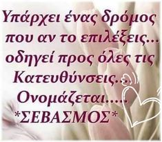 Greek Quotes, Life Is Good, Humor, Saints, Motorbikes, Life Is Beautiful, Humour, Moon Moon, Comedy