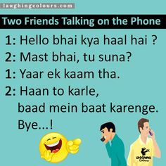 Laughter is wine for ones heart Desi Humor, Desi Jokes, Funny Jokes In Hindi, Funny Qoutes, Funny Picture Quotes, Jokes Quotes, Dora Funny, Hilarious, Pick Up Line Jokes