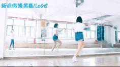 【紫嘉儿】極楽浄土 舞蹈分解教学 (极乐净土)慢速镜面