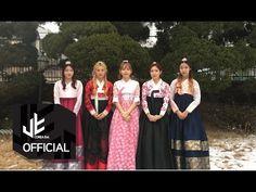 [오블리스 OhBliss] 2017 Lunar New Year Greeting - YouTube