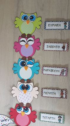 Baby Diy Projects, Projects To Try, Kids Bear Costume, Kindergarten Design, First Day School, Diy Crafts For Home Decor, Art N Craft, Classroom Themes, Pretty Art