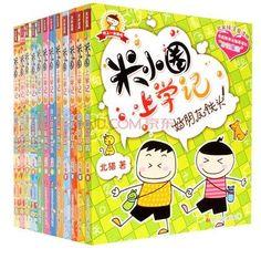 拍就送 正版包邮 米小圈上学记 全套 全12册 注音版 第一辑+第二辑+第三辑全彩 爱上写日记 写作文 米小圈上学记 新同桌的烦恼-tmall.com天猫  With HYPY Children Books, Chinese, Children's Books, Baby Books, Chinese Language