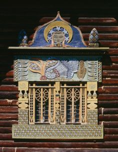 booksnbuildings:  Russian Art Nouveau Photo: Igor Palmin