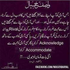 Wasif Ali Wasif !!