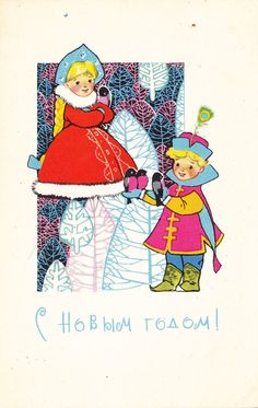 Vintage Happy New Year Postcard by by RussianSoulVintage on Etsy