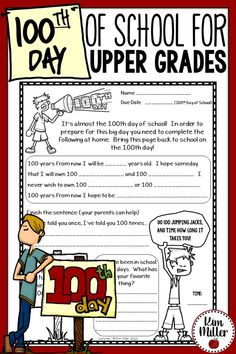 100th Day of School for Upper Grades and Older Students:designed for grades 3-6. This includes 16 activity pages sure to keep older students engaged while also participating in your school's 100th day celebration!