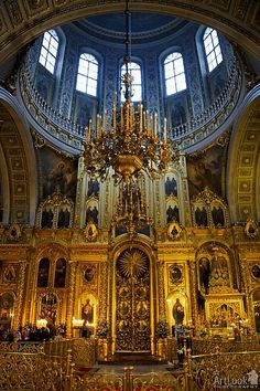 Russian Orthodox Cathedrals in Russia | Five-tier Gold-plated Iconostasis. Interior of Yelokhovskiy Sobor»