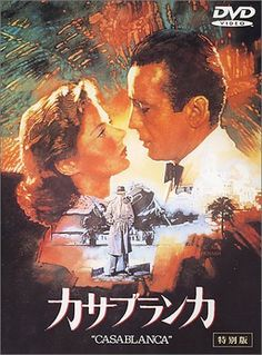 Casablanca Movie Poster 11 X 17 Humphrey Bogart Ingrid Bergman S Usa Old Movie Posters, Classic Movie Posters, Cinema Posters, Classic Movies, Vintage Posters, Classic Books, Old Movies, Vintage Movies, Great Movies