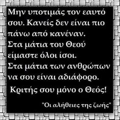 Truths, Greek, Letters, Math, Quotes, Life, Quotations, Math Resources, Letter