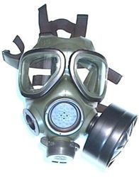 Gas Mask with accessories - U. ARMY Field Protective NBC Gas Mask - Military Respirator with quick doff hood, carry bag, filter, second skin and more. Survival Prepping, Survival Gear, Survival Quotes, Airsoft, Gas Mask Art, Gas Masks, Gas Mask For Sale, Gear 4, Apocalypse