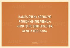 http://www.adme.ru/svoboda-narodnoe-tvorchestvo/20-otkrytok-protiv-avitaminoza-865060/