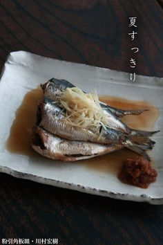 Simmered sardine