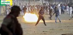 दक्षिण कश्मीर में लोग लगा रहे हैं पुलिस थानों में आग, 33 थाने बंद http://www.haribhoomi.com/news/state/no-cops-four-south-kashmir-districts-protests-rage/45292.html