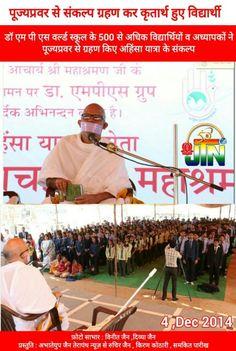 Aacharya shri Mahashramanji