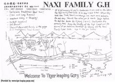 Tiger Leaping Gorge - Map of Naxi Family Guesthouse - English Version