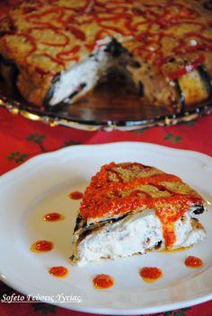 Αλμυρή τούρτα μελιτζάνας αλά Sofeto!