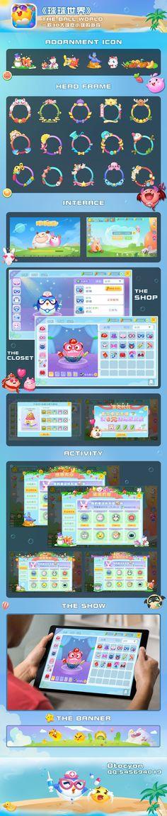 Game Design, Ui Design, Game Interface, Mini Games, Game Ui, Banner, Quizzes, Puzzle, Mood