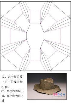 origami hat 4